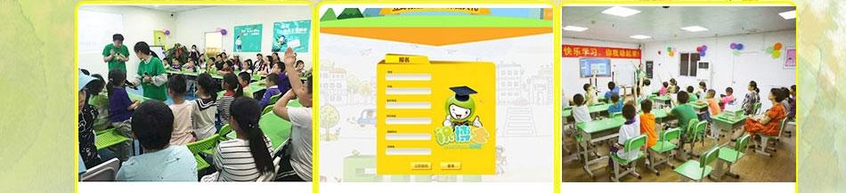 """2014年01月  """"祝博士""""正式挂牌成立祝博士教育科技有限公司并面向全国招商。"""