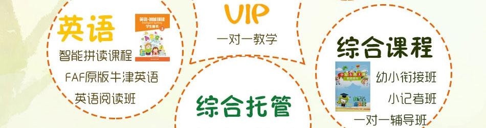 """2015年05月  """"祝博士""""正式成为""""暨南大学""""EMBA创新实践基地。"""