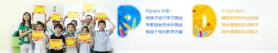 """2015年11月  """"祝博士""""正式成为新华网小记者(广东)实践基地。"""