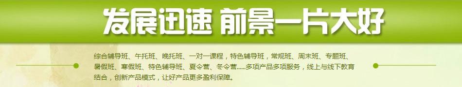 """2016年01月  """"祝博士""""荣誉担任""""中国银河国际官网""""理事单位"""