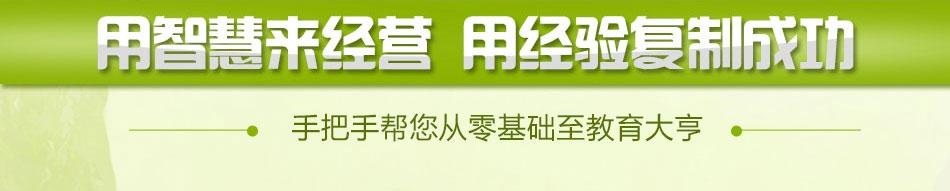 """""""祝博士""""与""""童游网""""正式建立战略合作关系"""