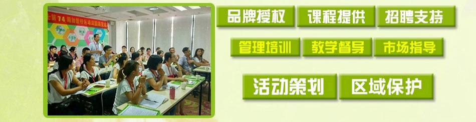 """""""祝博士""""广州分公司办公职场全面升级。"""