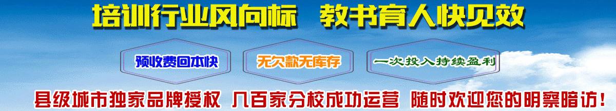 武汉东湖新技术开发区风向标英语培训中心是由武汉市东湖新技术开发区文化教育局特批的私立个性化教育培训专业学校
