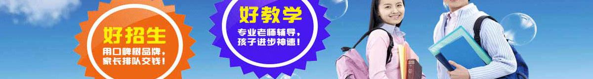 风向标教育特邀青少年教育专家刘永刚等众多知名学者主讲《学习驱动力-家庭成长课》,把提高学生的学习成绩和学习能力放在第一位