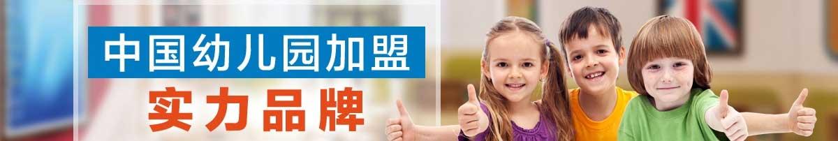 领航传媒现拥有北京、济南两个数字化节目制作中心。