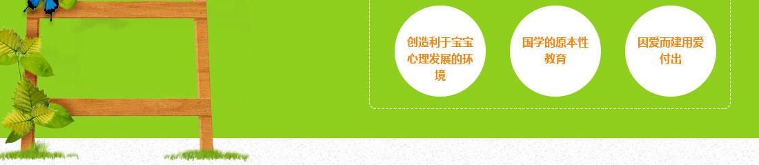 可是到了2002年,据不完全统计,仅北京就有早教机构100多家。