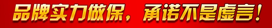 户大姐土豆粉-品牌实力