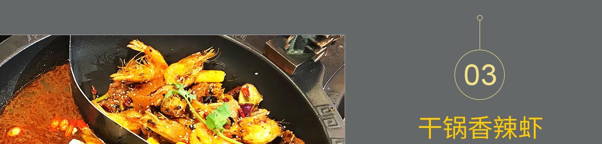 水源拒绝普通水,确保食物营养最佳摄取状态,酱料沿用重庆特色的百年老字号秘制酱料,色泽浓郁,以最传统佐料调制出最正宗味道