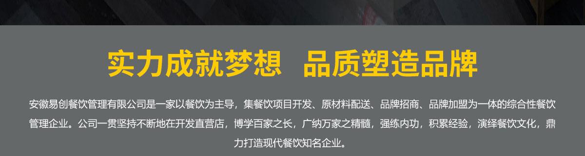 维护火锅记忆商标品牌声誉,保证不对火锅记忆商标进行侵犯。