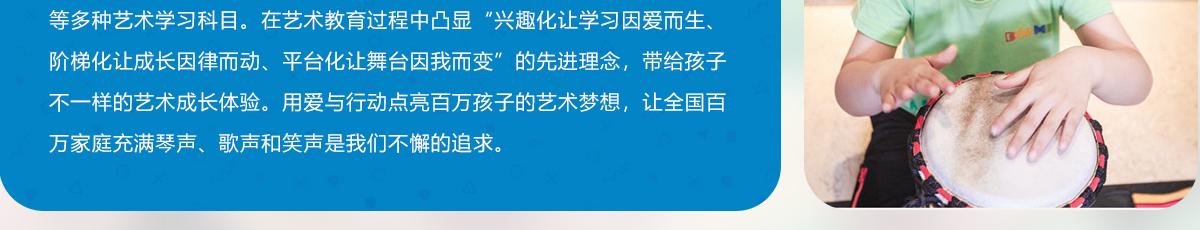 未来5到10年,中国中小学的教育培训市场潜在规模将超出3000亿元