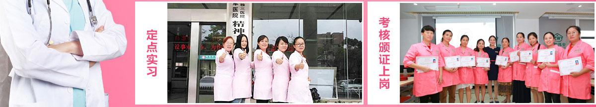 金婴丽人高级催乳服务帮助女性消除胸部健康隐患
