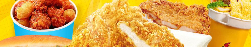 鸡排传说轻轻咬一口,细细的品嚼