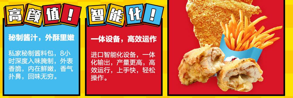 鸡排传说比起麦当劳、肯德基几元到十几元的定价更加的深入人心。
