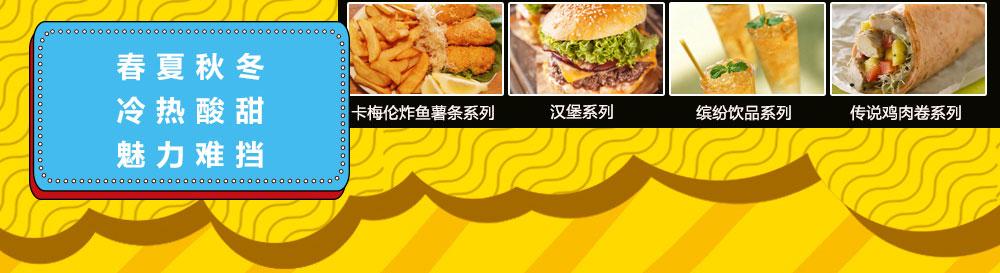 鸡排传说标准化的流程高,价格也实惠