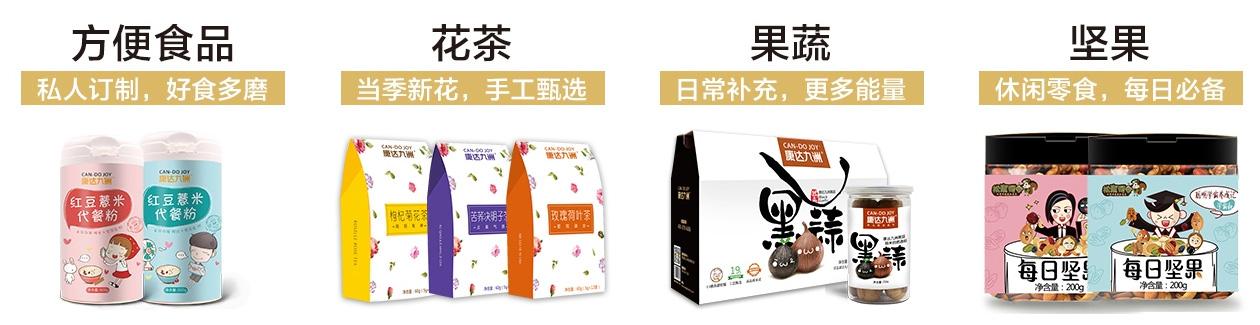 5.2015年,康达九洲成为中国健康食品协会青岛协会并成为3 ?15影响力品牌。