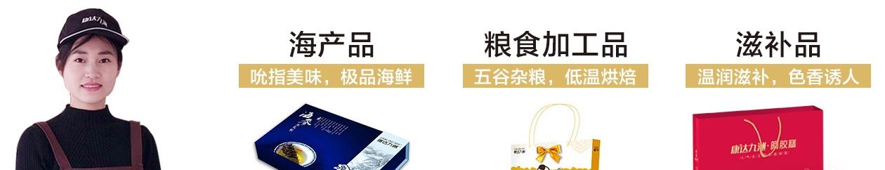 6.2016年,康达九洲香港总部成立,在香港威达商业大厦成立,布局亚洲市场。