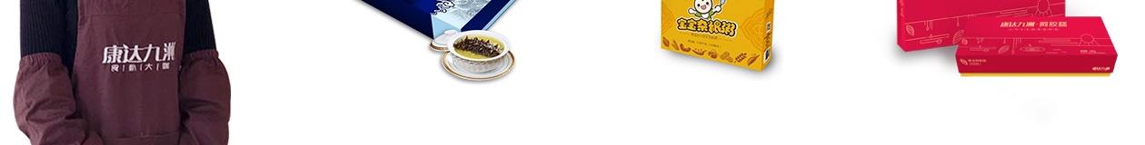 7.2016年,康达九洲成为国家治理食品安全产品联盟单位,推动食补行业健康发展。