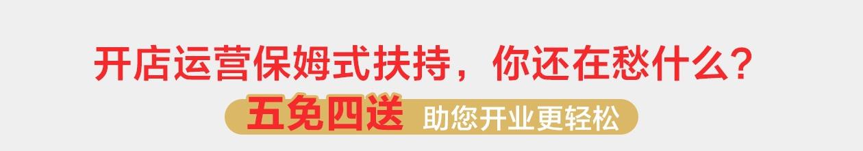 3.中国大陆品牌运营中心:青岛市市北区连云港路33号万达商务楼B座20F