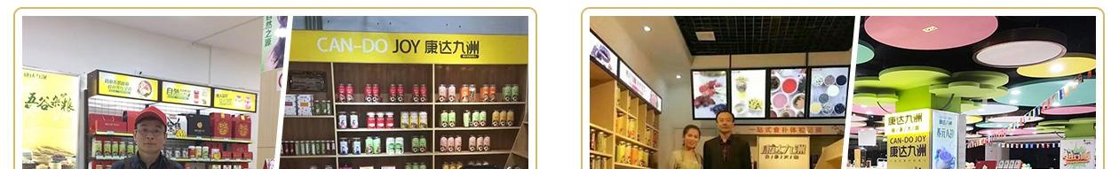 康达九洲从一开始的籍籍无名到现在受到投资者的信任,并且迅速成为投资者首选的五谷杂粮加盟品牌。