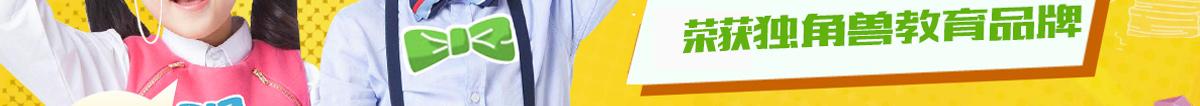 """可愛學教育并開始在亞洲國家進行實地考察,汲取辦學經驗,2015年于北京、上海等城市進入實地選址、教師選拔等籌建階段。截至目前,""""可愛學""""已進駐北京、上海、江西南昌、廈門、福州、深圳等城市。"""