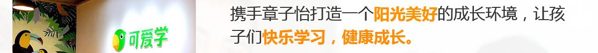 品牌创始人陈远河,拥有15年互联网连续创业经验,早期草根站长,曾被外界称为福建流量王。曾创立南方知名自媒体机构-驾驭科技。在互联网流量运营、自媒体等领域具有核心竞争力。