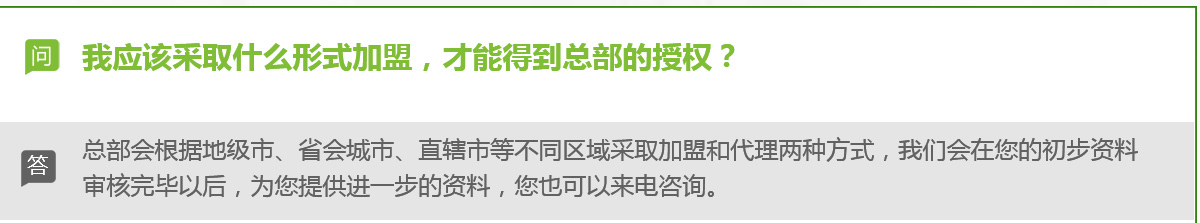 品牌创始人陈远河,拥有15年互联网连续创业经验,早期草根站长,曾被外界称为福建流量王。曾创立南方知名自媒体机构-驾驭科技。在互联网流量运营、自媒体等领域具有核心竞争力