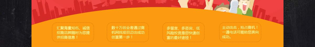 梁小猴·港式铁板炒饭隶属于上海微岗餐饮管理有限公司,是上海冒尖的快餐饮连锁品牌之一。中国连锁企业,被全国人民所熟知,彰显餐饮领袖态势。