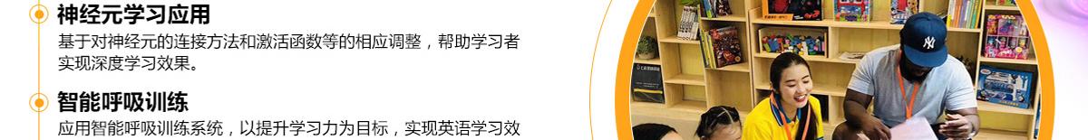 平台优势:依托在新三板挂牌上市的幼教科技企业——北京艾的教育(股票代码:835614),平台优势明显。强大科研实力