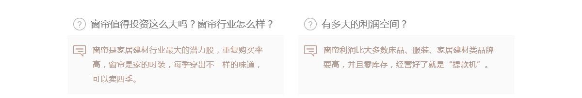 2005年,杭州萧山工厂投产。太原、天津、银川三家直营店同年开业。