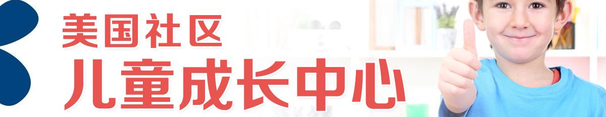 北京开普森教育科技有限公司。2010年开始投身英语教育,前身为北京传承新语教育科技有限公司。公司先后与外研社及国外知名出版集团合作课程