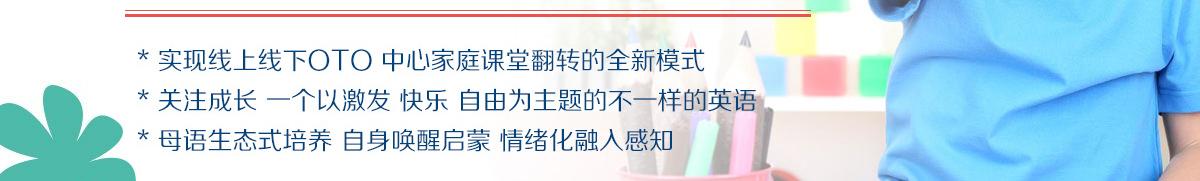 学校遍布陕西,广东,江西,辽宁,福建等多个省市,为教育一路前行