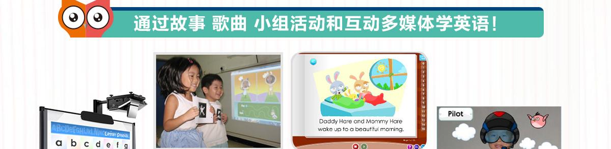 将语言学习带到孩子真实的生活情境,让孩子们在日常生活中运用和实践他们的语言技能。