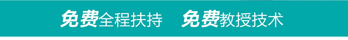 上海恩启洗烫设备有限公司带着美洲优秀的洗衣管理模式、先进的洗涤技术和洗涤文化来到中国
