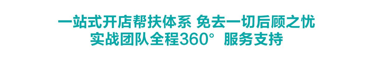 立足大中华地区,积极将业务范围拓展至东南亚地区:20年来,美国UCC洗衣在大中华地区建立了密集完善的销售网络体系