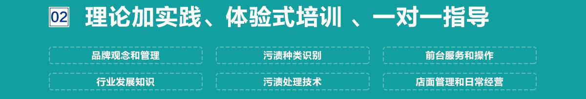 """与中文第一搜索引擎""""百度""""建立了长期的战略合作伙伴关系,与这些强势媒体的合作将持续扩大美国UCC的品牌效应,也为美国UCC加盟商带来更多的利益"""