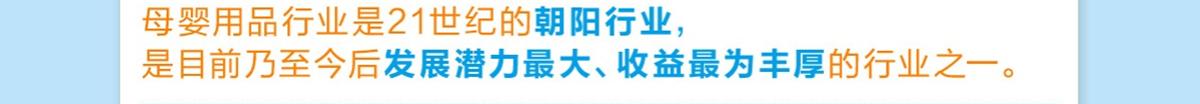 """中国的新生儿高峰期大约出现在2016年,人口峰值为2028年,到时候我们将迎来第五轮""""婴儿潮""""。"""
