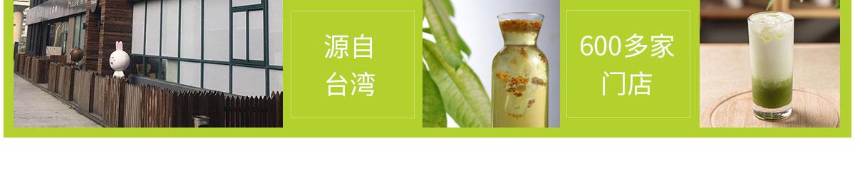 产品选择多元化,希望世界茶饮的用心,消费者喝的到。