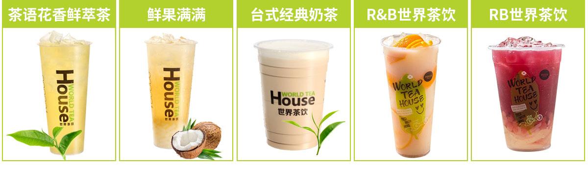 纯正的奶茶味道非常吸引人,靠大工业生产出来的奶茶是完全不可能与之媲美的
