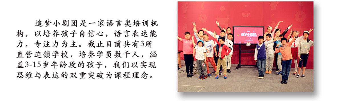 根据学员年龄段及接受能力分为三个级别(3~5岁、5~7岁、7~15岁)三学期课程