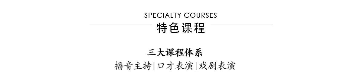 我们是一家知名的少儿语言培训机构,是未来领袖培训基地