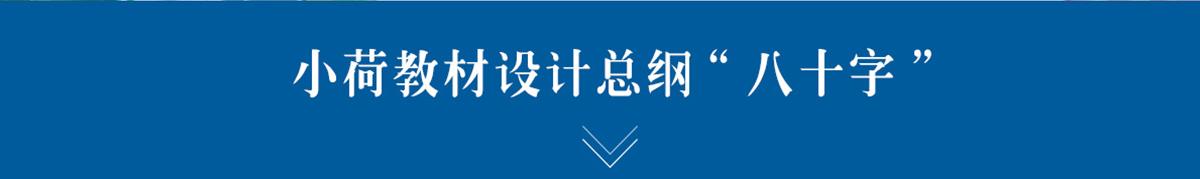 """2004年3月20日,冯斌在千年古镇甪直创办全国独一家""""甪直冯斌作文博物馆"""",2010年9月,在苏州高新区又创办""""中国百年语文教科书博物馆"""""""