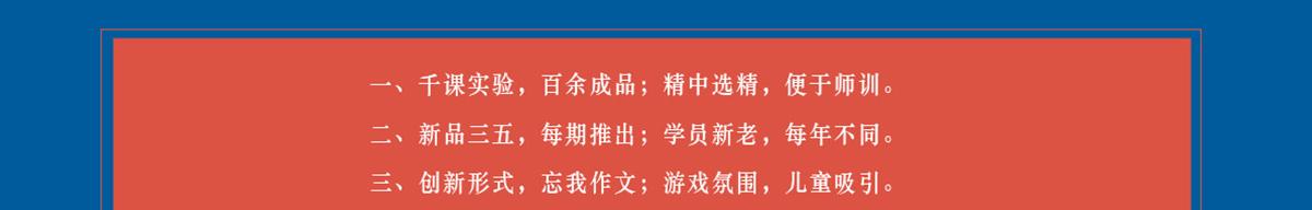 由中国教育学会副会长朱永新先生题写馆名。被誉为中国语文教育史的典范之作。