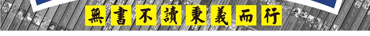 小荷作文集聚苏州最优秀的作文教学精英,努力打造一流的作文教学品牌。 小荷作文的种类随着社会的需要而增加